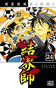 Kekkaishi Edition simple Tome 24