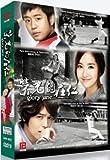 Korean Drama DVD Glory Jane/Man of Honor/youngkwangeui jaein (Korean TV Drama, Englisch Sub, 6-dvd Digipak erhältlich sein, 24Episoden Komplette Serie) TE [DVD]