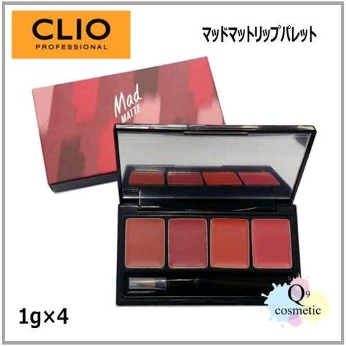 CLIO VIRGIN KISS TENSION LIP PALETTE