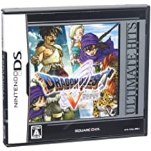 Dragon Quest V: Tenkuu no Hanayome (Ultimate Hits) [Japan Import] by Square Enix