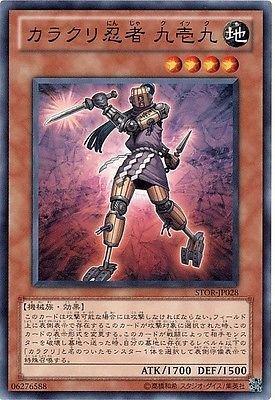 Yu-Gi-Oh! STOR-JP028 - Karakuri Ninja mdl 919