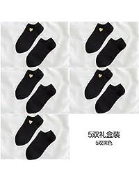PENG La Mujer Letra Bordada Calcetines Calcetines De Algodón De Viento De La Academia Primavera Verano Deportes Skate 3 Pares De…