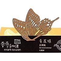 Dosee Design mark taiwan taglio della carta segnalibro Insetti Volanti serie - Vecchio Mondo Farfalla di Coda Forcuta, Marrone