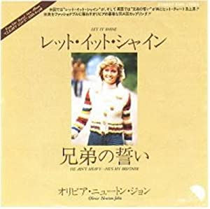 Freedb COUNTRY / 8D07560B - Clearly Love  Track, music and video   by   Olivia Newton John