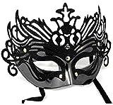 Inception Pro Infinite Máscara para Disfraz - Traje - Carnaval - Halloween - Teatro - Noble -...