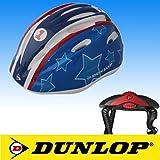 DUNLOP 48-52 cm Kinderfahrradhelm Kinderhelm Fahrradhelm Schutzhelm Fahrrad Helm (Stern)