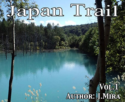 Descargar Libro JapanTrail vol1 (Catalan Edition) de J Mira