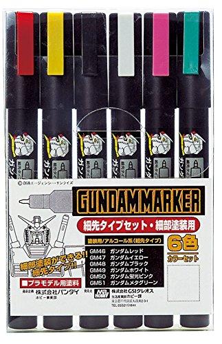 Gundam Marker Ultra Fine Set of 6 (Color Sechs Fluorescent-set)