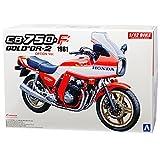 Aoshima Honda CB750-F Bold Or-2 1981 Rot 004012 Kit Bausatz 1/12 Modell Motorrad Modell Auto