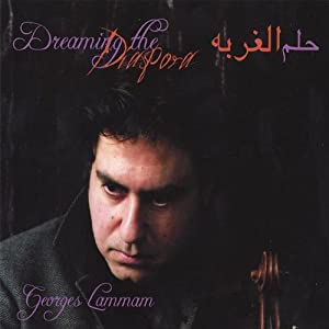 Georges Lammam