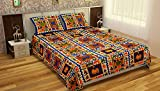 Flying Colors 200 TC Cotton Double Bedsheet with 2 Pillow Covers - Solid, Multicolour