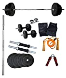 #3: WOLPHY 40 KG HOME GYM SET WITH 5 FEET ROD