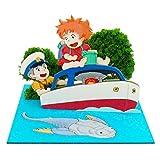 Riding on Studio Ghibli mini Ponyo pop pop boat MP07-40 non-scale paper craft