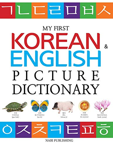 My First Korean & English Picture Dictionary