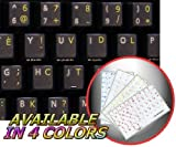 French BEPO Keyboard Stickers with Yellow Lettering Transparent Background for Desktop, Laptop and Notebook