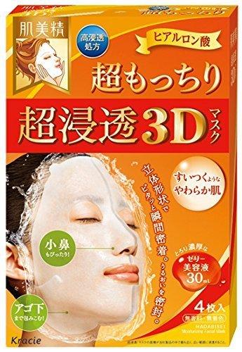 Kracie Hadabisei Facial Mask 3d Super Moisturizing - 4pc