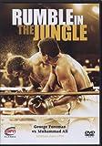 Rumble in the Jungle - George Foreman v Muhammid Ali (DVD)