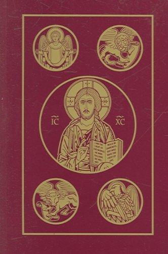 (Catholic Bible-RSV) By Ignatius Press (Author) Paperback on (02 , 2006)