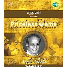 Priceless Gems - Sudhir Phadke