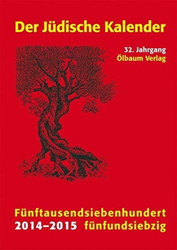 Jüdischer Kalender (Der jüdische Kalender)