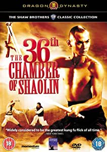 The 36th Chamber Of Shaolin [DVD]