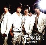 Fahrenheit by Fahrenheit (2007-11-21)