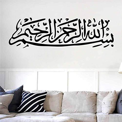 Arabischen Charakter Schwarz Wandtattoos Wohnkultur Wohnzimmer Islamischen Muslimischen Wandaufkleber Diy Poster Vinyl Koran Moschee Wandbild Kunst