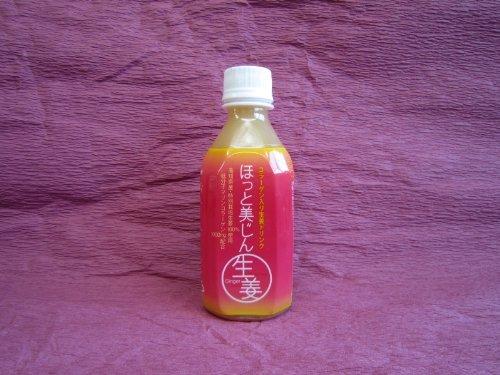 colgeno-que-contiene-bebida-de-jengibre-de-la-belleza-caliente-de-jengibre-renal-kochi