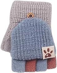 Saingace(TM) 1 par de guantes sin dedos, manoplas de invierno, monocolor, de punto, para niños y niñas, de 4 a