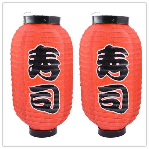 Hongma 2 x 10 Zoll Japanische Laternen Sushi Lampion Stoff Lampenschirm Dekor Lantern des Sushildruckes