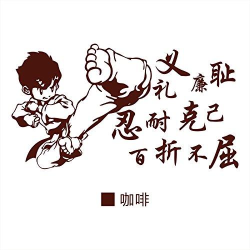 HCCY Personalisierte Taekwondo hall Aufkleber cartoon Kick. Die Menschen sind gegen den Geist der Kampfkünste banner Turnhalle mo Museum Wandhalterung, Kaffee, 73 * 40 cm.