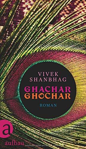 Buchseite und Rezensionen zu 'Ghachar Ghochar: Roman' von Vivek Shanbhag