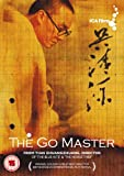 The Go Master [DVD]