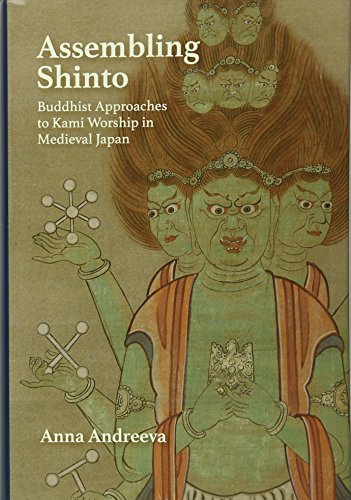 Assembling Shinto: Buddhist Approaches to Kami Worship in Medieval Japan (Harvard East Asian Monographs) por Anna Andreeva