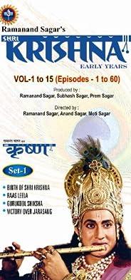 Shri Krishna - Vol. 1 to 15 (Episodes - 1 to 60 - Set 1)
