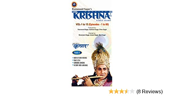 Amazon in: Buy Shri Krishna - Vol  1 to 15 (Episodes - 1 to