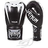 Venum Giant 3.0 Gants de boxe avec lacet Noir 8 oz