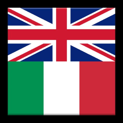 Dizionario Inglese Italiano Offline