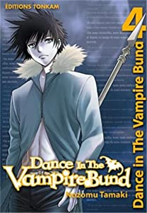 Dance in the Vampire Bund Edition simple Tome 4