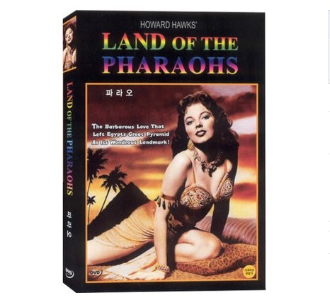 Land of the Pharaohs (1955) (Region code : all) for sale  Delivered anywhere in UK