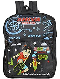 Aadhunik Libaas Shiva Cycle-A-Thon Polyester Kids School Bag, Travelling Bag, Carry Bag, Picnic Bag, (Age Group...