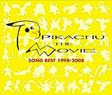 Eiga Song Best 1998-2008