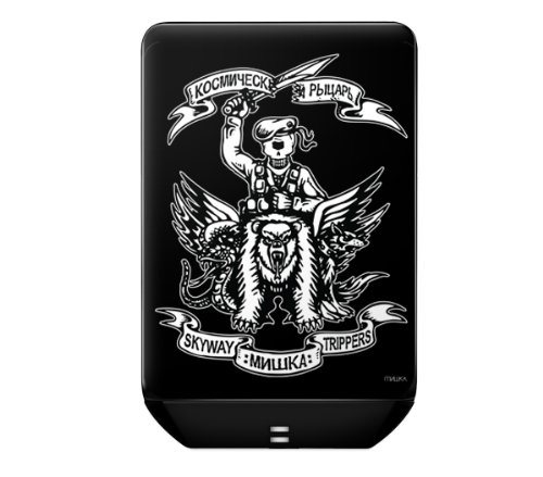 musicskins-sticker-mishka-skyway-trippers-pour-seagate-freeagent-goflex-ultra-portable-import-royaum