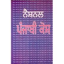 Amazon in: Paramjit: Books
