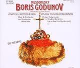 Boris Godunow (Gesamtaufnahme) [Import allemand]