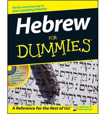 [(Hebrew For Dummies)] [Author: J.S. Jacobs] published on (July, 2003)