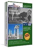 Griechisch-Businesskurs mit Langzeitgedächtnis-Lernmethode von Sprachenlernen24: Lernstufen B2+C1. Griechisch lernen für den Beruf. Software PC CD-ROM für Windows 10,8,7,Vista,XP/Linux/Mac OS X