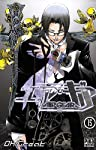 Air Gear Edition simple Tome 15