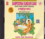 Sampuran Sunder Kand vol. 1 to 3 (Shri R...