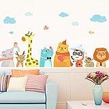 Smncnl Lit pour enfants Cartoon prix mural couloir pépinière animaux décorations ligne longeant les affiches d'angle